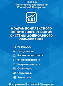 doshkol-edu.ru