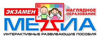 examen-media.ru